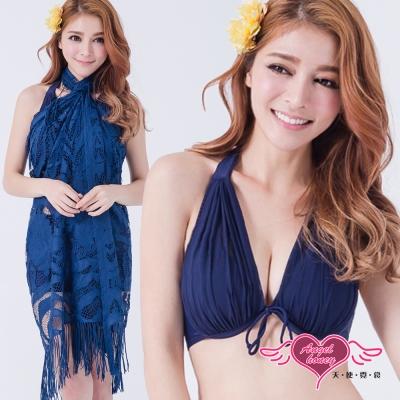 泳衣 典雅夜色 三件式鋼圈比基尼泳裝(深藍M~XL)AngelHoney天使霓裳