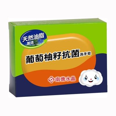 南僑水晶葡萄柚籽抗菌洗手皂120g