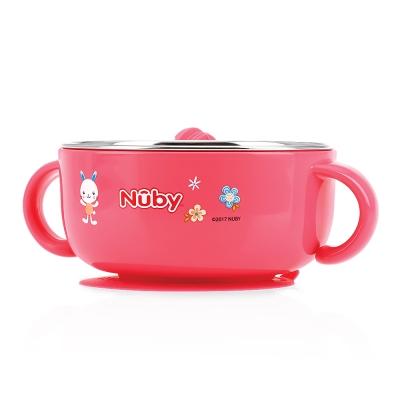 Nuby 不鏽鋼保溫保冷碗-粉(6M+)