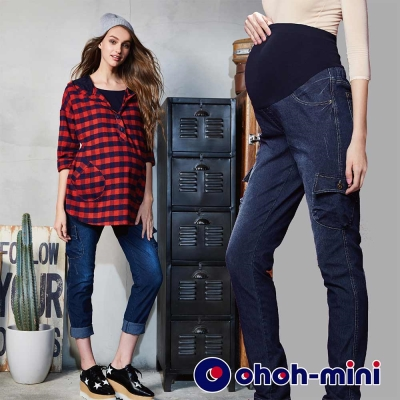 ohoh-mini-孕婦裝-時尚丹寧男友孕婦褲-深藍