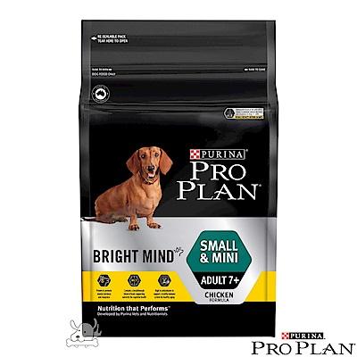 Pro Plan冠能 小型及迷你熟齡犬7+MCT活齡配方 2.5kg X 1包