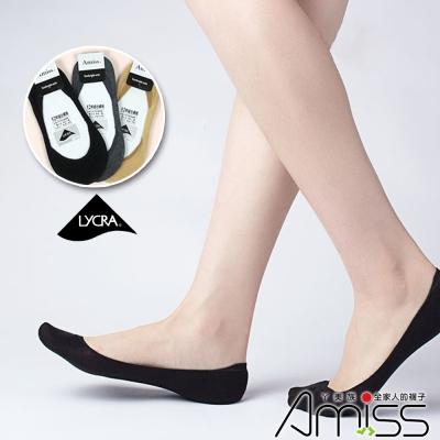 Amiss機能感 MIT純棉一體成形萊卡止滑隱形襪4入組(款式任選)