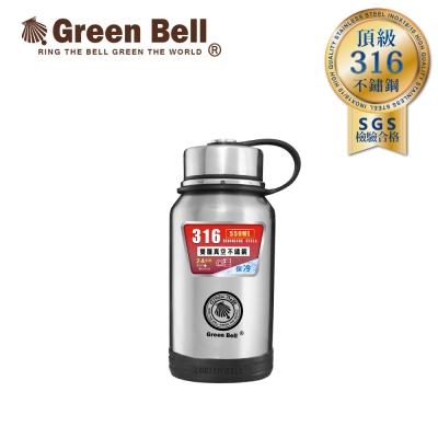 GREEN BELL綠貝316不鏽鋼勁跑保冷/保溫杯550ml