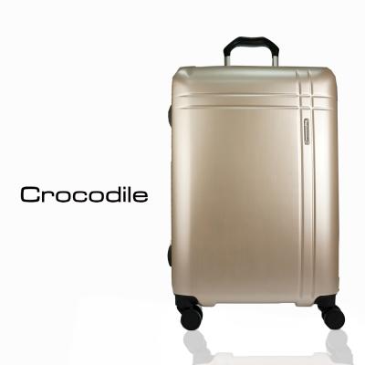 Crocodile 霧面鋁框箱含TSA-潮流金-24吋 0111-6324-08