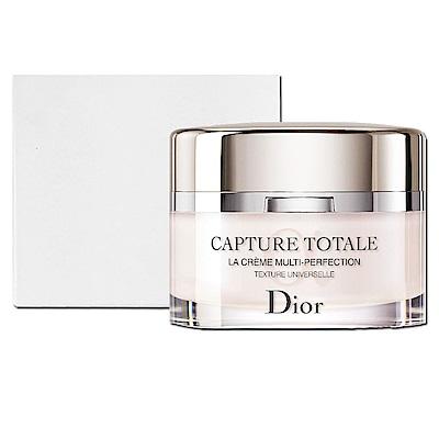 Dior迪奧 逆時完美再造乳霜(一般型) 60ml TEST (環保盒)