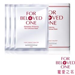 亮白淨化生物纖維面膜(3片/盒)