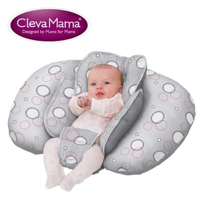 奇哥 ClevaMama 十合一育嬰枕-灰色