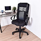 凱堡 嘉璿 PU腰枕3D透氣專利三孔PU坐墊人體工學電腦椅 辦公椅