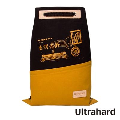 Ultrahard 束口背包系列- 來自遠方 台灣郵片(黑)