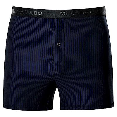 DADADO-黑標系列 M-3L 寬鬆四角褲 (深藍)男士平口內褲