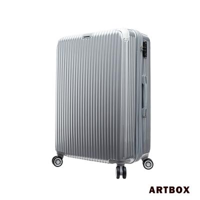 ARTBOX 時尚格調-28吋PC可加大鏡面海關鎖行李箱(銀色)