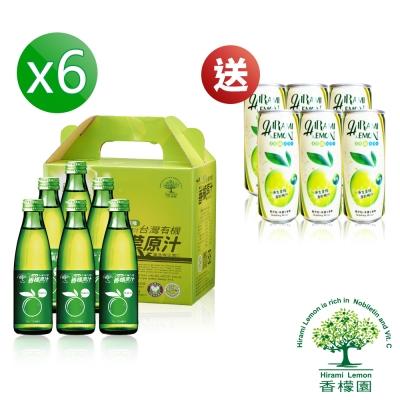 【香檬園】台灣原生種有機香檬原汁6入(加贈6瓶香檬氣泡水) @ Y!購物