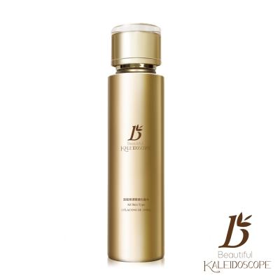 美麗萬花筒 漾系列 活氧保濕緊緻化妝水150ML