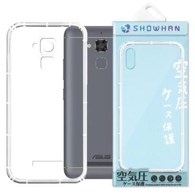 【SHOWHAN】 ASUS ZenFone3 Max ZC520TL  空壓手機殼