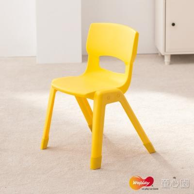 Weplay 34cm輕鬆椅-黃(12M+)