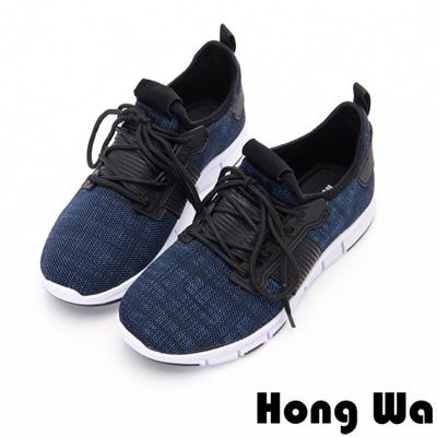 Hong Wa - 簡約素色運動休閒綁帶編織布鞋-藍