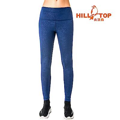【hilltop山頂鳥】女款吸濕排汗抗UV彈性內搭褲S07FG7-中世紀藍