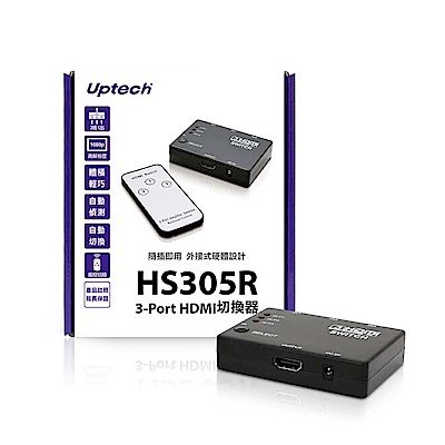 Uptech HS305R 3-Port HDMI 切換器
