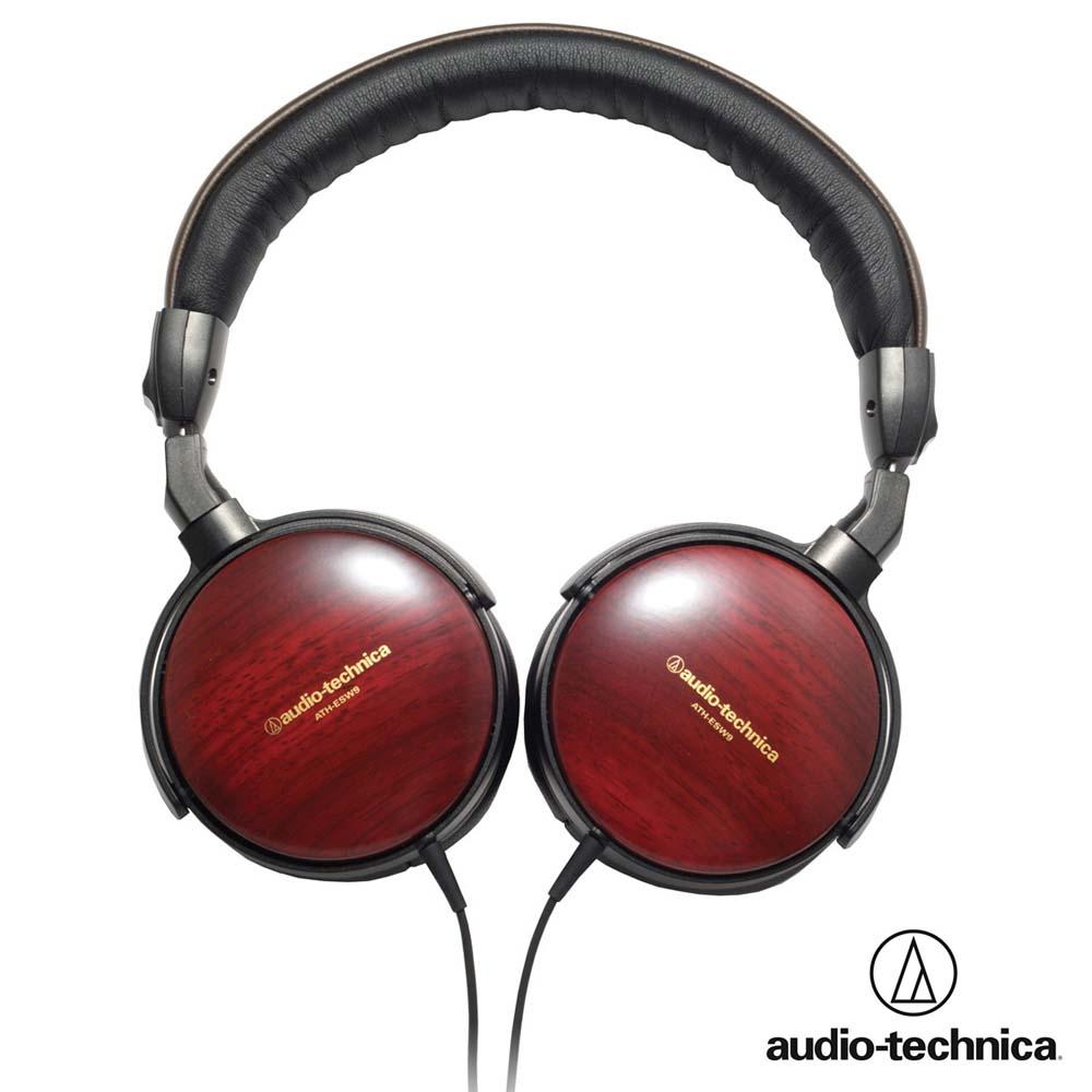 鐵三角 非洲原木可摺疊耳罩式耳機 ATH-ESW9