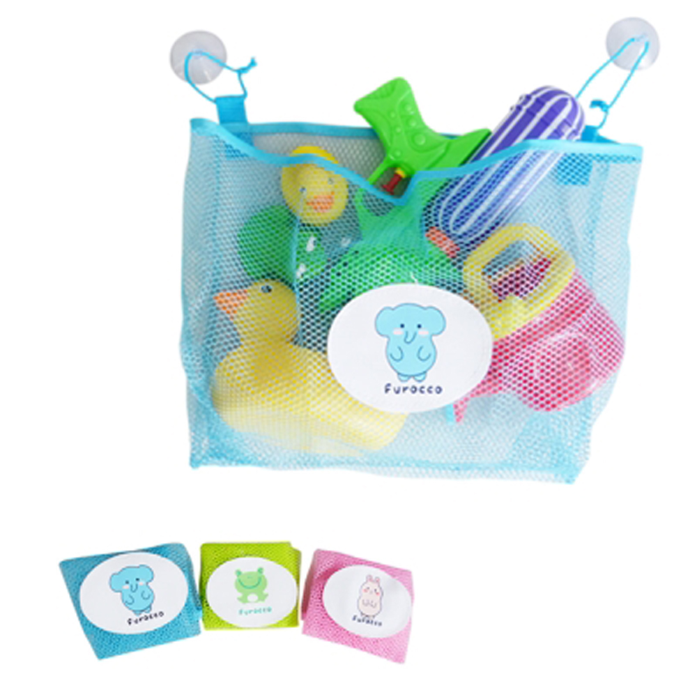 kiret廚房浴室收納袋-玩具收納吸盤網袋-2入-多色隨機出貨