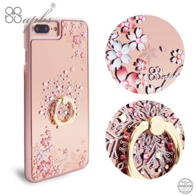 apbs iPhone8/7/6s/6 Plus 5.5吋施華彩鑽鏡面指環扣手機殼-櫻飛雪