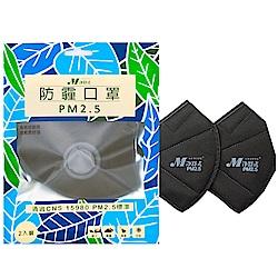 淨舒式 防霾口罩PM2.5
