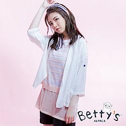 betty's貝蒂思 單扣開襟口袋小外套(白色)