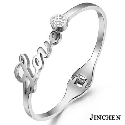 JINCHEN 白鋼LOVE氣質手環 銀色