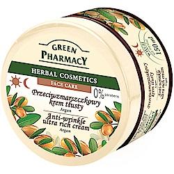 Green Pharmacy 草本肌曜 摩洛哥堅果油滋養緊實面霜 150ml