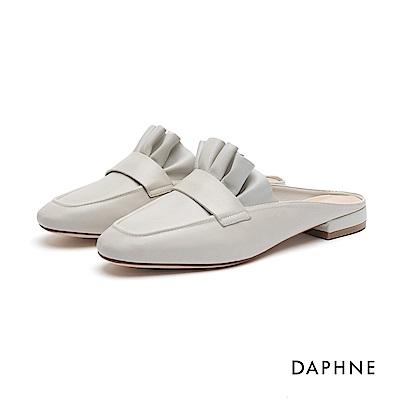 達芙妮DAPHNE 休閒鞋-荷花邊平底穆勒休閒鞋-灰米