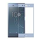 【買一送一】SONY XZ1 全膠滿版鋼化日規玻璃保貼-藍(贈氣墊殼)