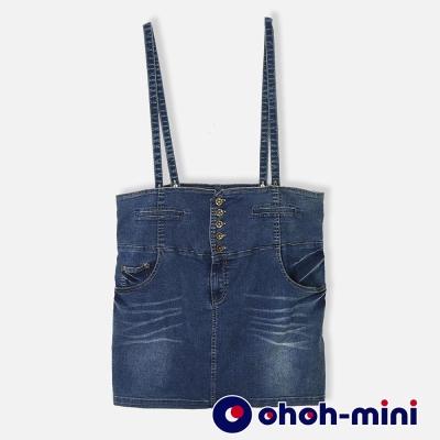 ohoh-mini-孕婦裝-經典高腰單寧孕婦吊帶裙-2色