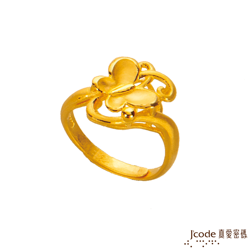 J'code真愛密碼金飾 蝶語芬芳黃金戒指-約1.30錢