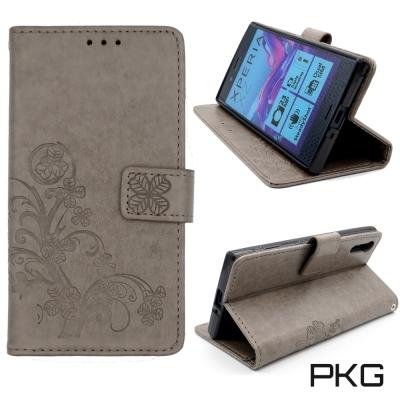 PKG SONY XZ/XZS 側翻式皮套-精選皮套系列-精緻棕灰