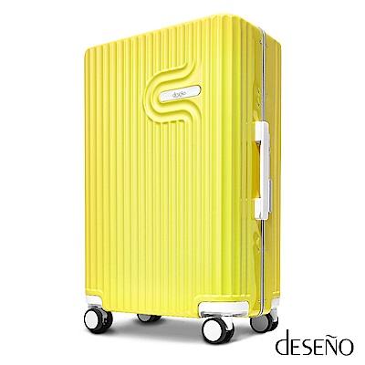 Deseno 法式工藝陶瓷款28吋PC光鏡細鋁框行李箱-鵝黃