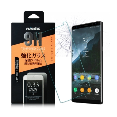 NISDA Samsung Galaxy Note 8 鋼化 9H 0.33mm...