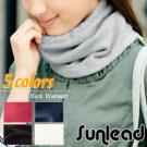 Sunlead 保暖防風兩用式純色防寒軟帽/脖圍