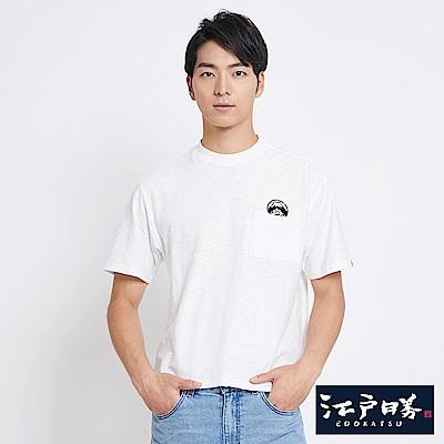 EDWIN 江戶勝童趣印圖口袋短袖T恤-男-米白