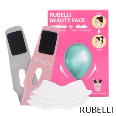 RUBELLI 瘦臉奇肌帶附溫感緊緻面膜(1盒/3入)