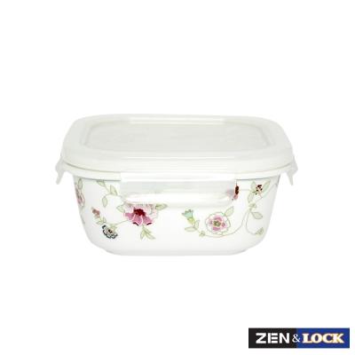 Zen Cook蜜雪兒陶瓷微波盒 方 470ml