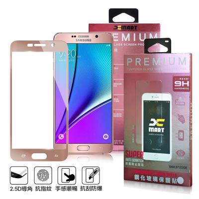 XM Samsung Galaxy Note 5 滿版2.5D鋼化玻璃保護貼-玫瑰金