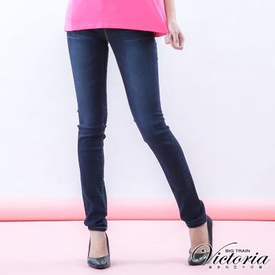 Victoria 低腰提臀燙鑽窄管褲-女-深藍