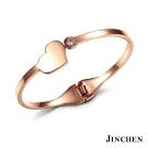 JINCHEN 白鋼愛心手環