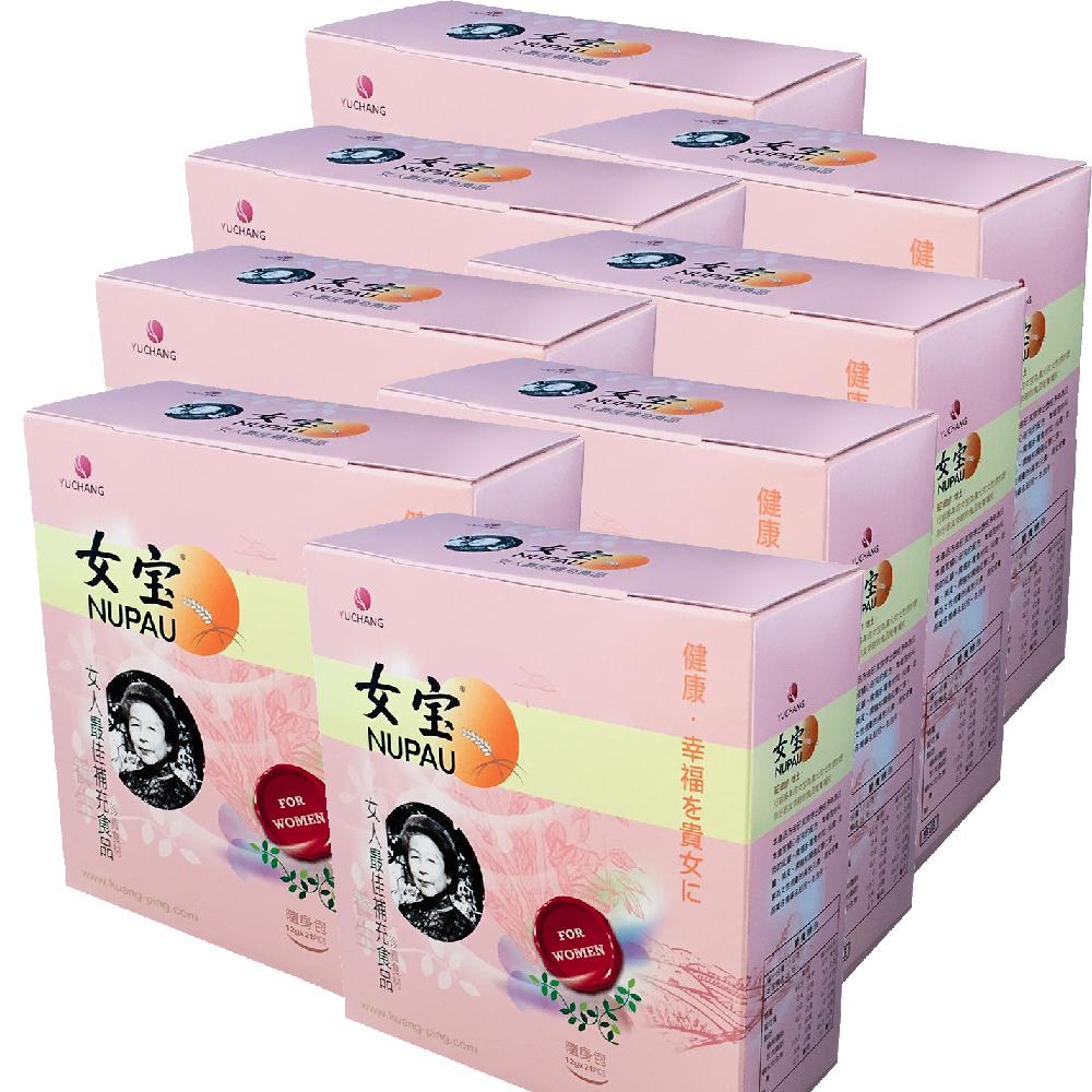 (風車生活)莊淑旂博士 女寶 8盒特惠組