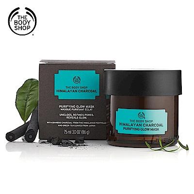 The Body Shop 喜瑪拉雅竹炭更新淨化面膜- 75ML