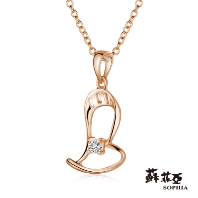 蘇菲亞SOPHIA 鑽鍊 - 旋律玫瑰金鑽石項鍊