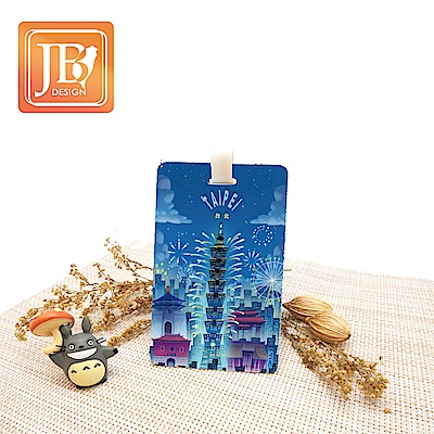 JB DESIGN-文創行李吊牌771-台北天燈