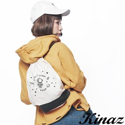 KINAZ 星際漫遊帆布束口後背包-小宇宙系列