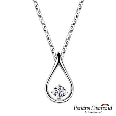 PERKINS 伯金仕 Drop系列 0.13克拉鑽石項鍊