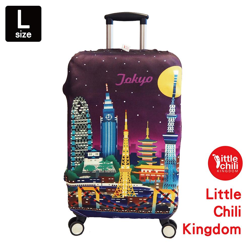 LittleChili行李箱套B004-東京紫色-L